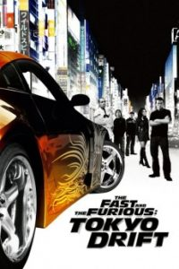 the fast and the furious tokyo drift indoxxi