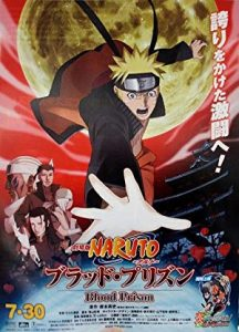 Naruto Shippuden the Movie: Blood Prison indoxxi