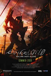 Evangelion: 1.0 You Are (Not) Alone indoxxi