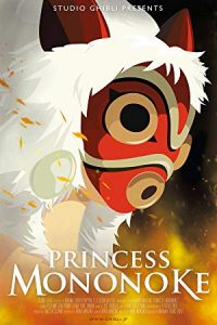 Princess Mononoke indoxxi