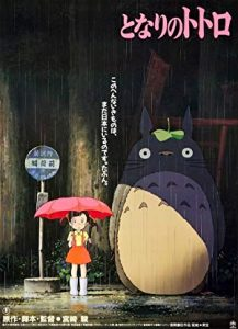 My Neighbor Totoro indoxxi