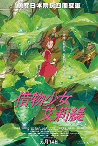 The Secret World of Arrietty indoxxi