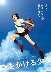 The Girl Who Leapt Through Time indoxxi