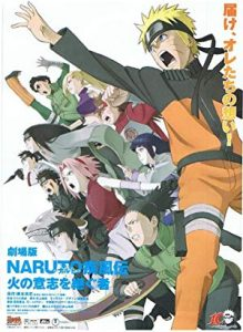 Naruto Shippûden: The Movie 3: Inheritors of the Will of Fire indoxxi