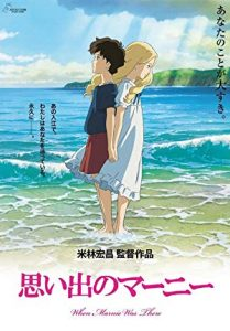 When Marnie Was There indoxxi