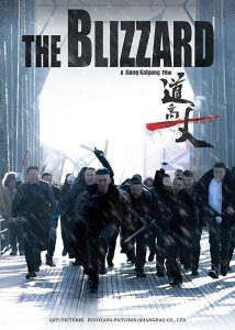 the blizzard indoxxi