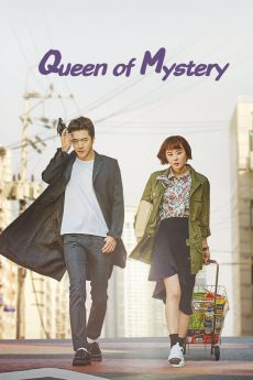 Queen of Mystery Season 1